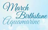 The lovely blue Aquamarine! Birthstone forMarch
